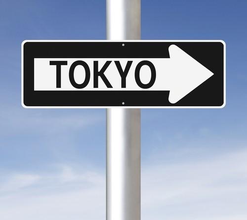 La Borsa di Tokyo chiude poco mossa, bancari deboli