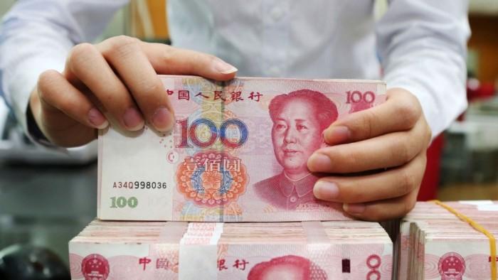 Forex china yuan