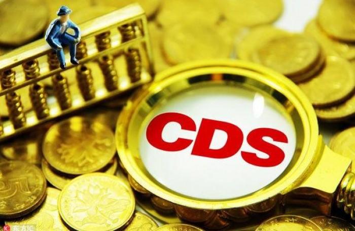 Credit Default Swap: cosa sono e come funzionano i CDS