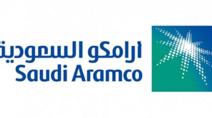 Azioni Saudi Aramco: come fare trading dopo l'IPO