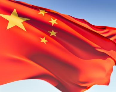 Bond cinesi 2020: previsioni obbligazioni Cina prossimo anno