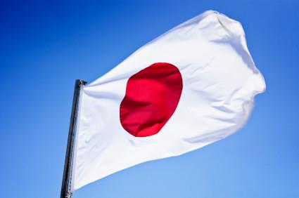 Dal Giappone una criptovaluta che cambierà tutto