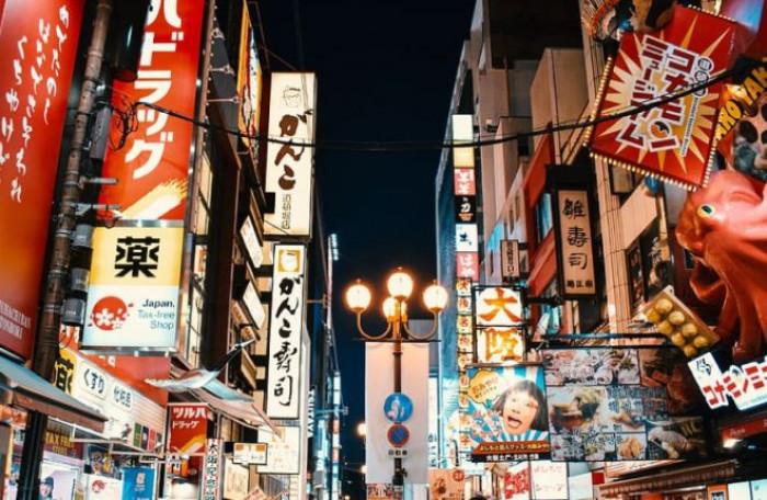 Giappone: calo PIL secondo trimestre peggiore delle attese, e la Borsa di Tokyo va giù