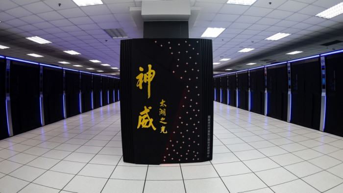Jiuzhang: il nuovo computer quantistico cinese