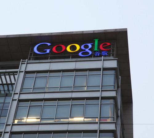 Azioni Google (Alphabet) a oltre 2000 dollari con la trimestrale? Previsioni e opinioni trading online