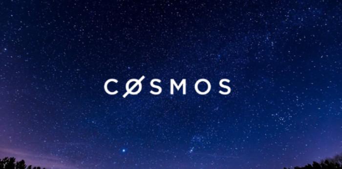 Prezzo Cosmos: previsioni 2021/2025. Come investire su ATOM?